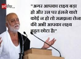 lal bahadur shastri in hindi ल ल बह द र