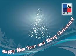 company s u resetilovs company merry and happy new year
