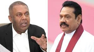 Mahinda Rajapksha Open Letter From Mangala Samaraweera To Mahinda Rajapaksa Daily News