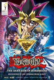 the dark side of dimensions anime movie gsc movies