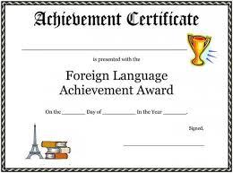 printable award certificates the certificates award award