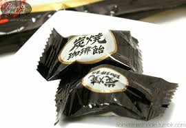 sometimes foodie sumi yaki coffee candy asian food market