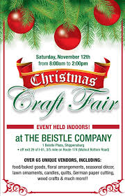the beistle company u0027s christmas craft fair november 12 2016