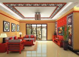 Latest Design Pop Colour Ideas With Roof bination