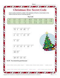 christmas eve secret code christmas worksheets for kids