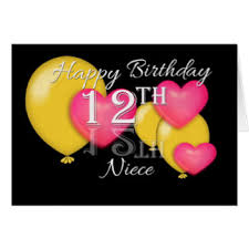 balloon birthday for nieces greeting cards zazzle