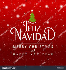 sketched feliz navidad merry stock vector 348679856