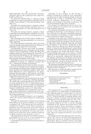 patent us4526899 eye ointment formulation including the disodium