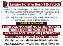 naukri job employment leisure hotel u0026 resort bahraich require