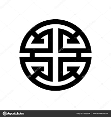 happiness symbol vector image of the symbol of luck and happiness in and
