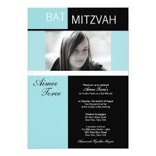 bat mitzvah invitations with hebrew bar mitzvah invitations hebrew bat mitzvah invitation aqua