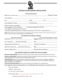 application form the university of sydney