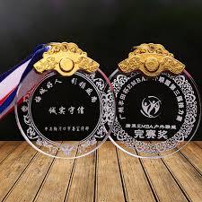graduation medals online get cheap graduation medals aliexpress alibaba