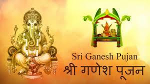Ganesh Puja Invitation Card Ganesh Puja Mantra Sri Ganesh Pujan Sri Ganesh Pooja