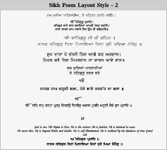 wedding slogans sikh wedding cards wedding cards wedding ideas and inspirations