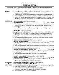Beginner Resume Examples by Lovely Design Entry Level Resume Examples 14 Accountant Accounting
