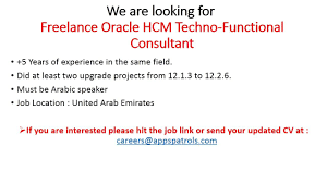 Oracle Hrms Jobs Apps Patrols For It Consulting Linkedin