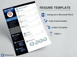 resume templates for microsoft wordpad download resume templates for microsoft wordpad download word resume com