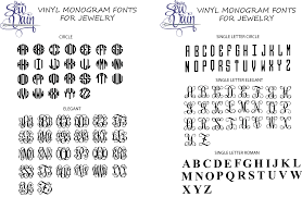 3 initial monogram fonts monogrammed enamel shoe you re sew vainyou re sew vain