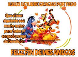 imagenes feliz octubre adios octubre gracias por todo feliz fin de mes amigos imagen