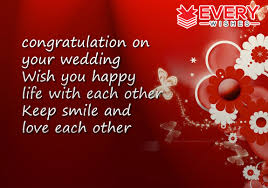 wedding wishes happy married wishes best wedding wishes cards and greetings