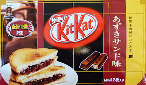kit cuisine japonaise kit japon kitkat japonais 33 japon