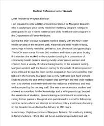 cover letter for residency cover letter residency entry level cover letter