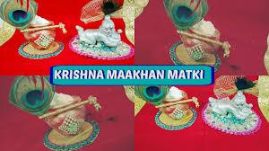 Krishnashtami Decoration Krishna Maakhan Matki Bhog Matki Decoration For Janmashtami