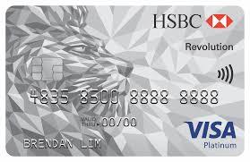 hsbc nautilus credit card login infocard co apply for hsbc credit cards at singsaver com sg