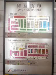file hk 香港 yl 元朗 yuen long 同益街市 tung yick market floorplan