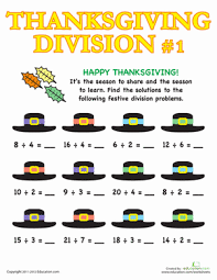 thanksgiving division worksheet education