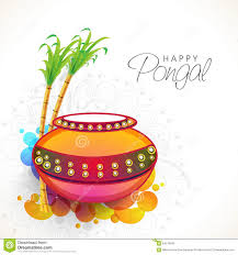 Pongal Invitation Cards Mud Pot With Sugarcanes For Pongal Celebration Stock Illustration