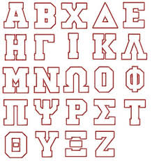 greek alphabet letters ideas greek alphabet song a prod youtube