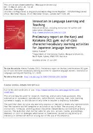 japanese online class preliminary report on the kanji and pdf available