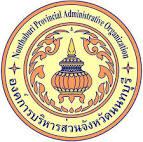 อบจ.นนทบุรี เปิดสอบผู้ช่วยครู จำนวน 39 อัตรา 11 วิชาเอก-ครูไทบ้านด ...