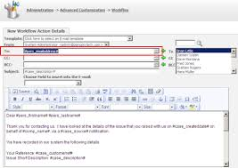 using workflow to simplify the sending of an email to a customer