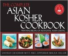 kosher cookbook the complete asian kosher cookbook winning recipes of authentic