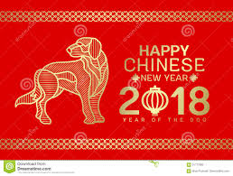lunar new year photo cards new year card 2018 mayotte occasions co