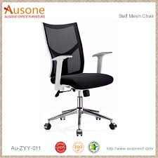 Swivel Chair Base Replacement Parts Chair Furniture Office Chair Replacement Parts With Coffee3d Net