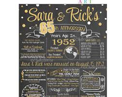 65th wedding anniversary gifts wedding anniversary etsy