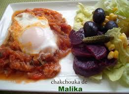 un amour de cuisine chez soulef chakchouka amour de cuisine