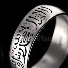 silver ring for men islam islamic ring men ebay