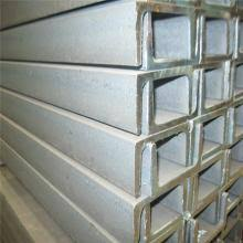 Suspended Drywall Ceiling by Ceiling U Channel Ceiling U Channel Suppliers And Manufacturers