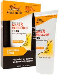 tiger balm nsr2 png 1410143012