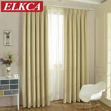 2016 lemon yellow faux linen modern curtains for living room