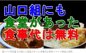 r駭ovation cuisine avant apr鑚 r駭ov cuisine 100 images cuisine r駭ovation 100 images r駭
