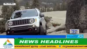 jeep suv 2016 price business today jeep renegade suv price in india 11th march 2016
