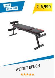 Jr Weight Bench Set Buy Abdominal Machine Online In India 2 Years Gur Decathlon