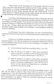 a guide to the right of abode in hong kong hkid for abc cbc bbc