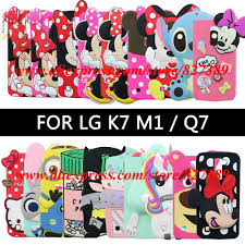 lte phones picture more detailed picture about for lg k7 case